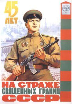Years Of Guarding Soviet Borders' Soviet Border Guard Poster Communist Propaganda, Propaganda Art, Political Beliefs, Political Art, Bolshevik Revolution, Border Guard, War Medals, Russian Revolution, Soviet Army