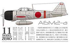 空のカケラ ライブラリ : 零戦の型式雑学 21型から52型、64型まで