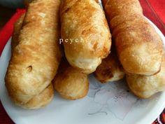 Bulgarian Recipes, Bulgarian Food, My Favorite Food, Favorite Recipes, Bread Dough Recipe, Hot Dog Buns, Breakfast Recipes, Bakery, Food And Drink