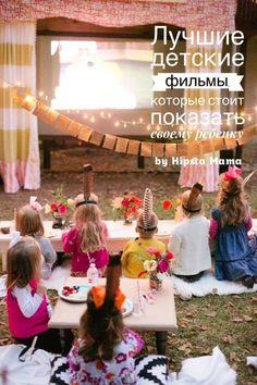 Лучшие детские фильмы по мнению редакции и читателей Хипста Мамы
