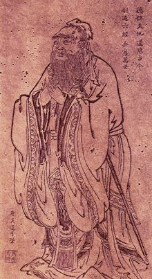 Chinese philosophy is the intellectual tradition of the Chinese culture from their early recorded history to the present day. The main topics of Chinese. Ancient China, Ancient Art, Ancient History, Chinese Painting, Chinese Art, Yi King, Confucius Quotes, Chinese Philosophy, The Han Dynasty