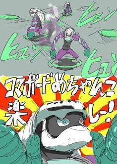 ARMS Kid Cobra by ミノ (@1000tugai) | Twitter