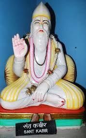 Image result for sant kabir