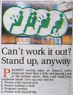 Priority seating…ummmm?????