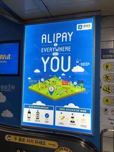 Tip #16: Laat zien dat jij daar bent waar de klant jou nodig heeft #ZuidKorea #Marketing