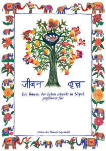 Spenden - Shanti Leprahilfe