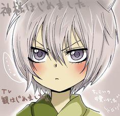 Kawaii!!!!!: Seção Tomoe!!!