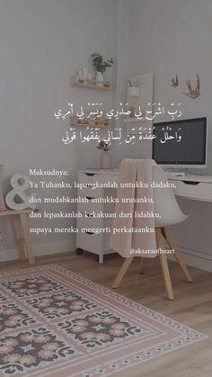 Best Quran Quotes, Hadith Quotes, Beautiful Islamic Quotes, Muslim Quotes, Prayer Quotes, Islamic Wallpaper Iphone, Quran Wallpaper, Islamic Quotes Wallpaper, Lockscreen Iphone Quotes