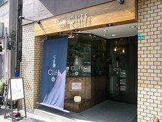 「らの道: らぁ麺 Cliff」大阪府大阪市都島区片町1-9-34  大阪城北詰駅から114m。