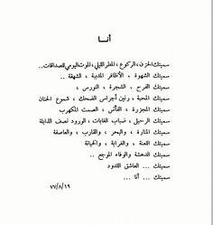 #غادة_السمان