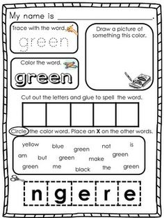COLOR WORD PRACTICE SET {4 COLOR WORD ACTIVITIES INCLUDED IN THIS 50 PAGE SET} - TeachersPayTeachers.com