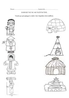 (2015-01) Hvem bor hvor? Cultures Du Monde, World Cultures, Preschool Education, Preschool At Home, Educational Activities, Preschool Activities, Formation Montessori, Cultural Crafts, Superhero Classroom