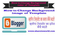 Change Background, Background Images, Blogger Templates, Colorful Backgrounds, Picture Backdrops, Wallpaper Backgrounds, Background Pictures, Backgrounds