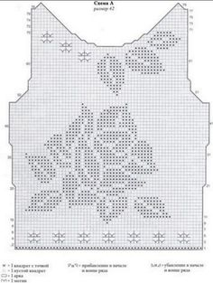 3 designs &pattern for blouses crochet , cardiganIt is a website for handmade creations,with free patterns for croshet and knitting , in many techniques & designs. Crochet Chart, Easy Crochet, Crochet Stitches, Knit Crochet, Gilet Crochet, Crochet Jacket, Crochet Cardigan, Knitting Designs, Knitting Patterns