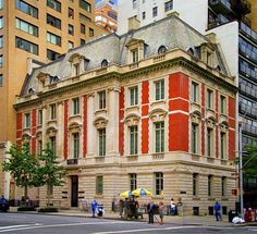 The Duke Semans Mansion located at E. 82 St. right off of Fifth Ave. This is a classic Beaux -Art Mansion. I had a contract out on this in 2006 but if fell through. :-(  It sold shortly after for $44,000,000.