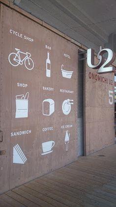 Onomichi U2 UMA Design Farm - Google 検索
