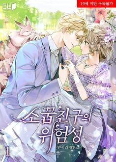 Anime Couples Drawings, Anime Couples Manga, Manga Anime, Manga Love, Manga Girl, Manga To Read, Manga Eyes, Manga Collection, Anime Love Couple