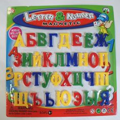 New 33 pieces 3.5cm Russian Alphabet Fridge Magnets Plastic toys Child Letter Education Toy #>=#>=#>=#>=#> Click on the pin to check out discount price, color, size, shipping, etc. Save and like it!