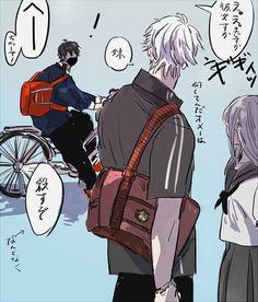 Manga Art, Manga Anime, Cowboy Bepop, Boy Drawing, Hot Anime Boy, Love Illustration, Rap Battle, My Hero Academia, Division