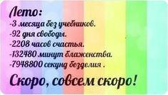 идеи для лд про лето: 12 тыс изображений найдено в Яндекс.Картинках