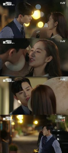 """[Spoiler] """"What's Wrong With Secretary Kim"""" Park Min-young Refuses to Kiss Park Seo-joon"""