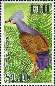 Viti Levu Giant Pigeon stamps - mainly images - gallery format Going Postal, Vintage Stamps, Stamp Collecting, Pigeon, Birds, World, Gallery, Fiji Culture, Extinct