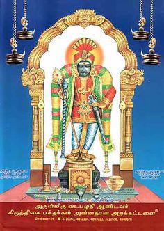 74 Best Murugan images in 2017 | Lord murugan, Lord shiva, Shiva