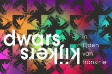 brochure for a debate series 'dwarskijkers' (looking sideways) by COEN!