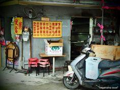Taipei Taiwan 台北