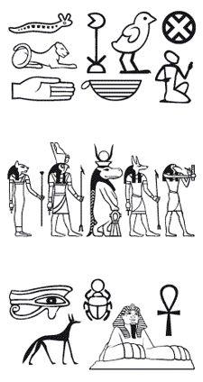 28 Besten ägypten Bilder Auf Pinterest Draw Educational