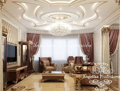 Drawing Room Ceiling Design, House Ceiling Design, Ceiling Design Living Room, Bedroom False Ceiling Design, Home Ceiling, Ceiling Decor, Interior Design Living Room, Classy Living Room, Bedroom Furniture Design