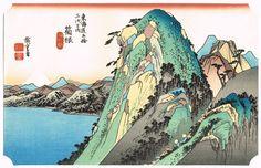 "Japanese Ukiyo-e Woodcut print Hiroshige ""The Fifty-three Stations of the Tōkaidō Hakone"""