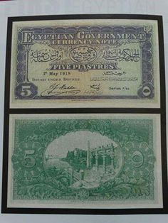 Egypt Wallpaper, Banknote, Old Coins, Coin Collecting, Ancient Egypt, Egyptian, Money, History, Frame