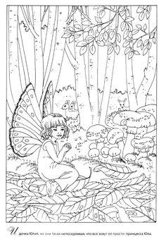 eine malvorlage mit einer elfe und ihrem einhorn im wald. das ausmalbild steht für euch
