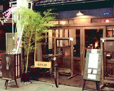 旧ヤム邸 - Osaka