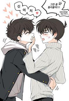 Kid x Shinichi Cute Anime Boy, Anime Guys, Manga Anime, Conan Comics, Detektif Conan, Magic Kaito, Detective Conan Shinichi, Magic For Kids, Kaito Kuroba