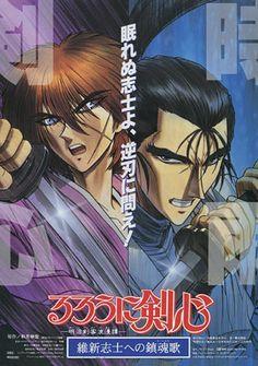 Rurouni Kenshin: Samurai X
