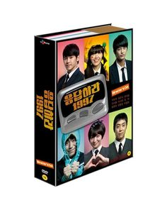 K2POP - 응답하라 1997 : 감독 재편집판 (6 DISC)  & ANSWER PLEASE 1997 DIRECTOR (6 DISC)
