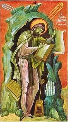 Icon- St Mark the Ascetic Byzantine Icons, Byzantine Art, Religious Images, Religious Art, Paint Icon, Church Quotes, Orthodox Icons, Sacred Art, Christian Art