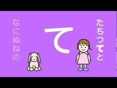 japanese alphabet song