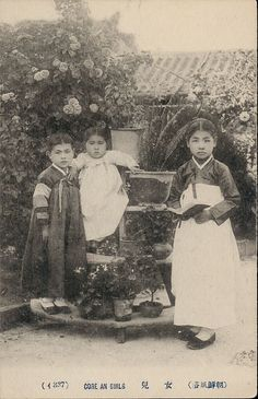 "337 ""Corean girls"" Early Colonial Period postcard. National Anthropological Archive, Smithsonian Institution"