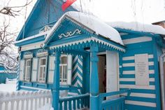 Дом - музей в Тольятти