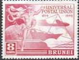 Brunei Stamps 1949 Universal Postal Union Set Fine Mint SG 96-99 Scott 79 - 82 Michel 74-77 Stamps for sale take a look