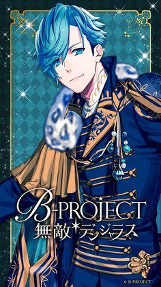 B-Project: Kodou*Ambitious \\ B-PROJECT~鼓動*アンビシャス~ -------- Aizome Kento