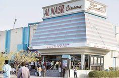 Al Nasr Cinema Dubai