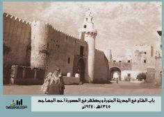 باب الشامي 1345 هجري