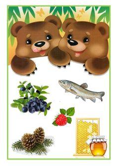 Science For Kids, Art For Kids, Fall Crafts, Diy And Crafts, Teddy Bear Cartoon, Cute Calendar, Forest Theme, Bear Art, Creative Kids