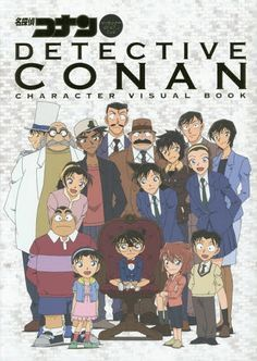 Aoyama Gosho,Detective CONAN Character Visual Book,BOOK  listed at CDJapan! Get it delivered safely by SAL, EMS, FedEx and save with CDJapan Rewards!