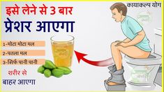 Best Weight Loss Supplement, Weight Loss Supplements, Ayurvedic Remedies, Health Remedies, Natural Health Tips, Natural Skin Care, Weight Loose Tips, Good Morning Photos Download, Acupressure Treatment