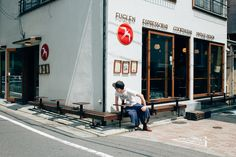 일본 인디 카페 FUGLEN